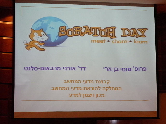 You are browsing images from the article: Scratch Day 2010 in Rehovot, Israel